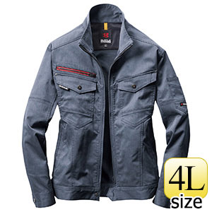 ジャケット ユニセックス 7041−45 インディゴ(杢) (4L)