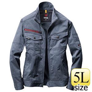 ジャケット ユニセックス 7041−45 インディゴ(杢) (5L)