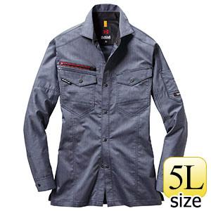 長袖シャツ 7045−45 インディゴ(杢) (5L)