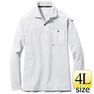 長袖ポロシャツ 665−029 ホワイト (4L)