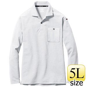 長袖ポロシャツ 665−029 ホワイト (5L)