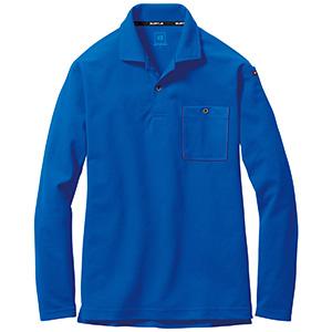 長袖ポロシャツ 665−047 サーフブルー (SS〜3L)