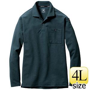 長袖ポロシャツ 665−019 ザック (4L)