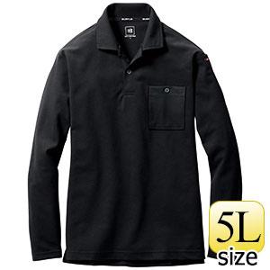 長袖ポロシャツ 665−035 ブラック (5L)