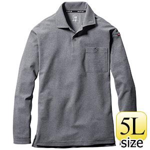 長袖ポロシャツ 665−052 バーク(杢) (5L)