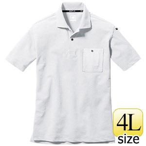 半袖ポロシャツ 667−029 ホワイト (4L)