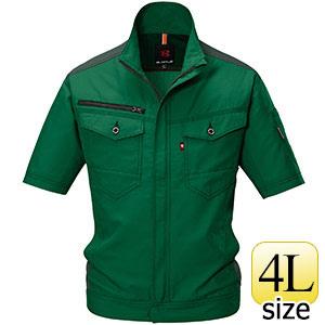 半袖ジャケット 9086−10 グリーン (4L)