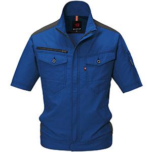 半袖ジャケット 9086−42 ロイヤルブルー (SS〜3L)