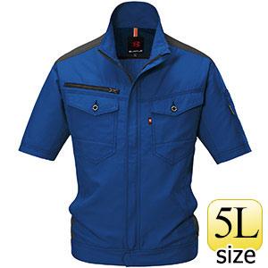 半袖ジャケット 9086−42 ロイヤルブルー (5L)