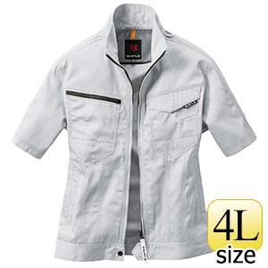 半袖ジャケット 1716−5 シルバー (4L)