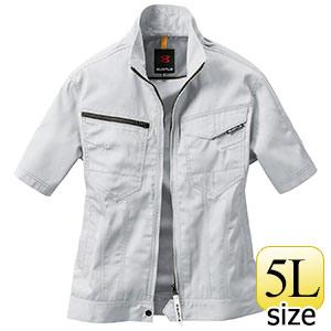 半袖ジャケット 1716−5 シルバー (5L)