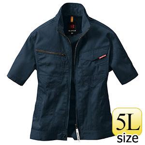 半袖ジャケット 1716−3 ネイビー (5L)