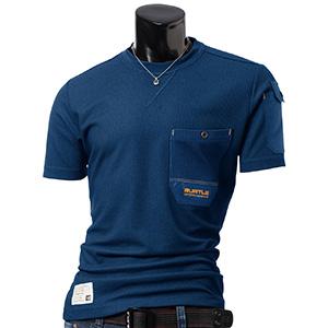 Tシャツ 4050−45 インディゴ (M〜3L)