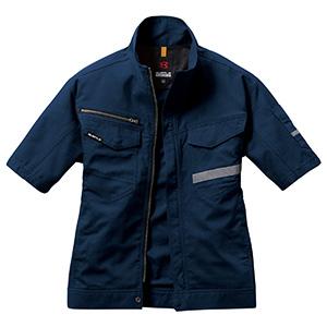半袖ジャケット ユニセックス 9096−3 ネイビー (SS〜3L)