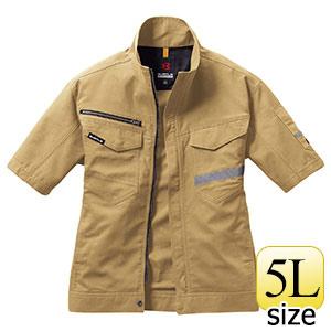 半袖ジャケット ユニセックス 9096−23 カーキ (5L)
