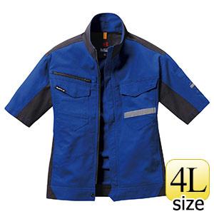 半袖ジャケット ユニセックス 9096−42 ロイヤルブルー (4L)
