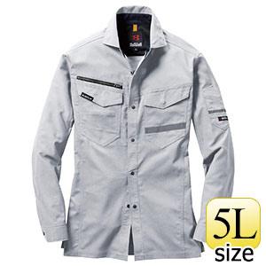 長袖シャツ ユニセックス 9095−5 シルバー (5L)