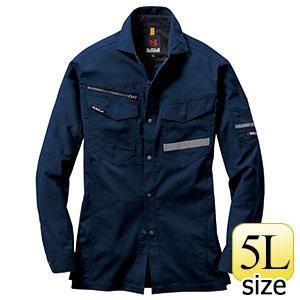 長袖シャツ ユニセックス 9095−3 ネイビー (5L)