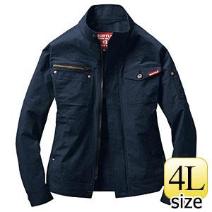 ジャケット ユニセックス 591−3 ネイビー (4L)