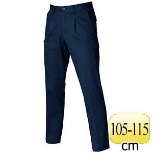ワンタックカーゴパンツ 1306−3 ネイビー (105〜115)