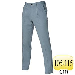 ワンタックパンツ 1307−4 ミストブルー (105〜115)