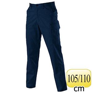 カーゴパンツ 6086−3 ネイビー (105・110)