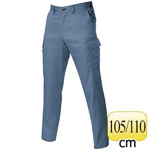 カーゴパンツ 6106−4 ミストブルー (105・110)