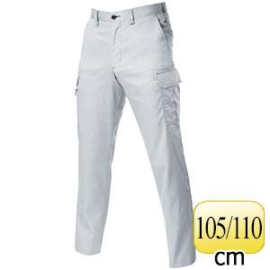 カーゴパンツ 6106−5 シルバー (105・110)