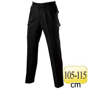ツータックカーゴパンツ 7066−35 ブラック (105〜115)
