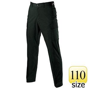 パワーカーゴパンツ 1106−35 ブラック (100・110)