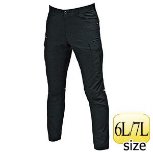 カーゴパンツ 9092−35 ブラック (6L・7L)