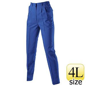 女子ツータックパンツ 9029−42 ロイヤルブルー (4L)