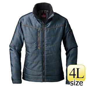 防寒ジャケット 5240−45 インディゴ (4L)