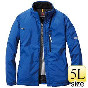 軽防寒ジャケット ユニセックス 3180−42 ロイヤルブルー (5L)