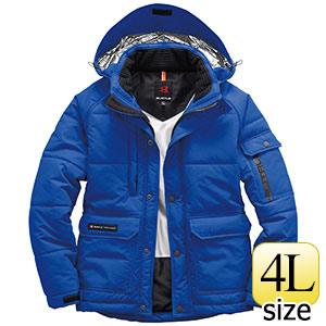 防寒ジャケット(大型フード付) ユニセックス 7510−47 サーフブルー (4L)