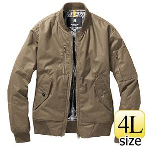フライト防寒ジャケット 5260−27 サンド (4L)