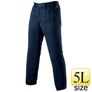 防寒パンツ 7112−3 ネイビー (5L)
