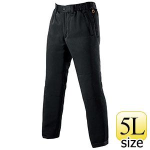防寒パンツ 7112−35 ブラック (5L)