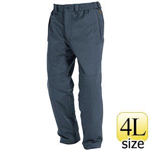 防寒パンツ 7112−36 スティール (4L)