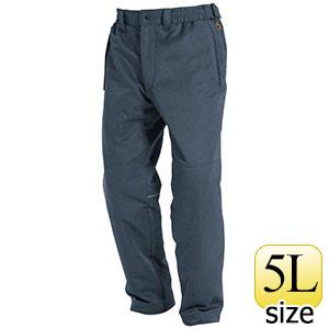 防寒パンツ 7112−36 スティール (5L)