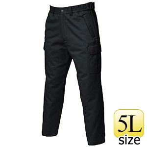 防寒パンツ 8112−35 ブラック (5L)