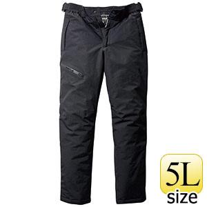 防水防寒パンツ 7612−35 ブラック (5L)