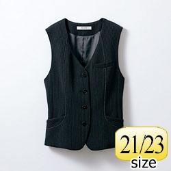 ベスト 03720 ブラック 21・23号