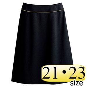 Aラインスカート 16460 ブラック (21・23号)