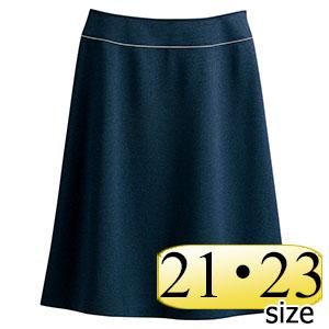Aラインスカート 16461 ネイビー (21・23号)