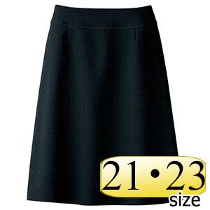 Aラインスカート 16490 ブラック (21・23号)