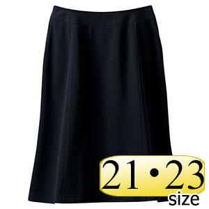 マーメイドスカート 16510 ブラック (21・23号)