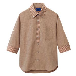 ユニセックス 五分袖シャツ 63387 ブラウン