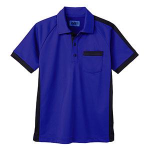 ユニセックス ポロシャツ 65361 ブルー