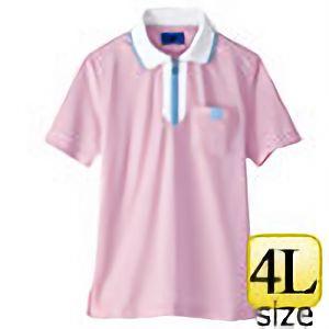 半袖ポロシャツ 65543 ピンク 4L